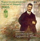 Ungarn KMS 2005 - BU - Jozef Attila